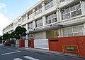 Osaka City Minami Tanabe elementary school.jpg