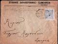 Ottoman RPO 14.png