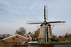 Oude Niedorp - molen De Hoop.jpg