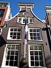oude spiegelstraat 4 top