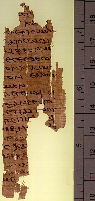 Gospel of Peter - Papyrus Oxyrhynchus 4009.