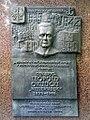 POL Leopold Okulicki plaque, Warsaw 01.jpg