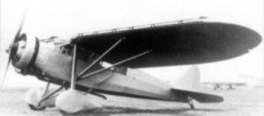 PZL.16 - Image: PZL 16