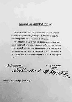 Gestapo–NKVD conferences - Image: Pact Ribentropp Molotov secret protocol 1