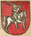 Pahonia. Пагоня (1544-72).jpg