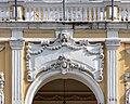 Palácio Anchieta Vitória Espírito Santo 2019-4816.jpg