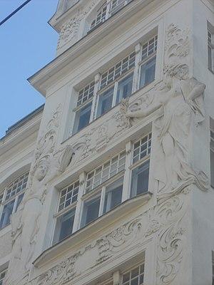 Palais des Beaux Arts, Vienna - Image: Palaisdesbeauxartspa racelsusgasse