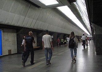 Palats Sportu (Kiev Metro) - Image: Palats sportu 2008
