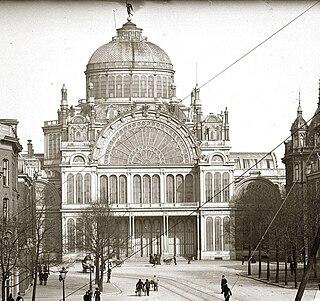 Paleis voor Volksvlijt former exhibition hall in Amsterdam, Netherlands