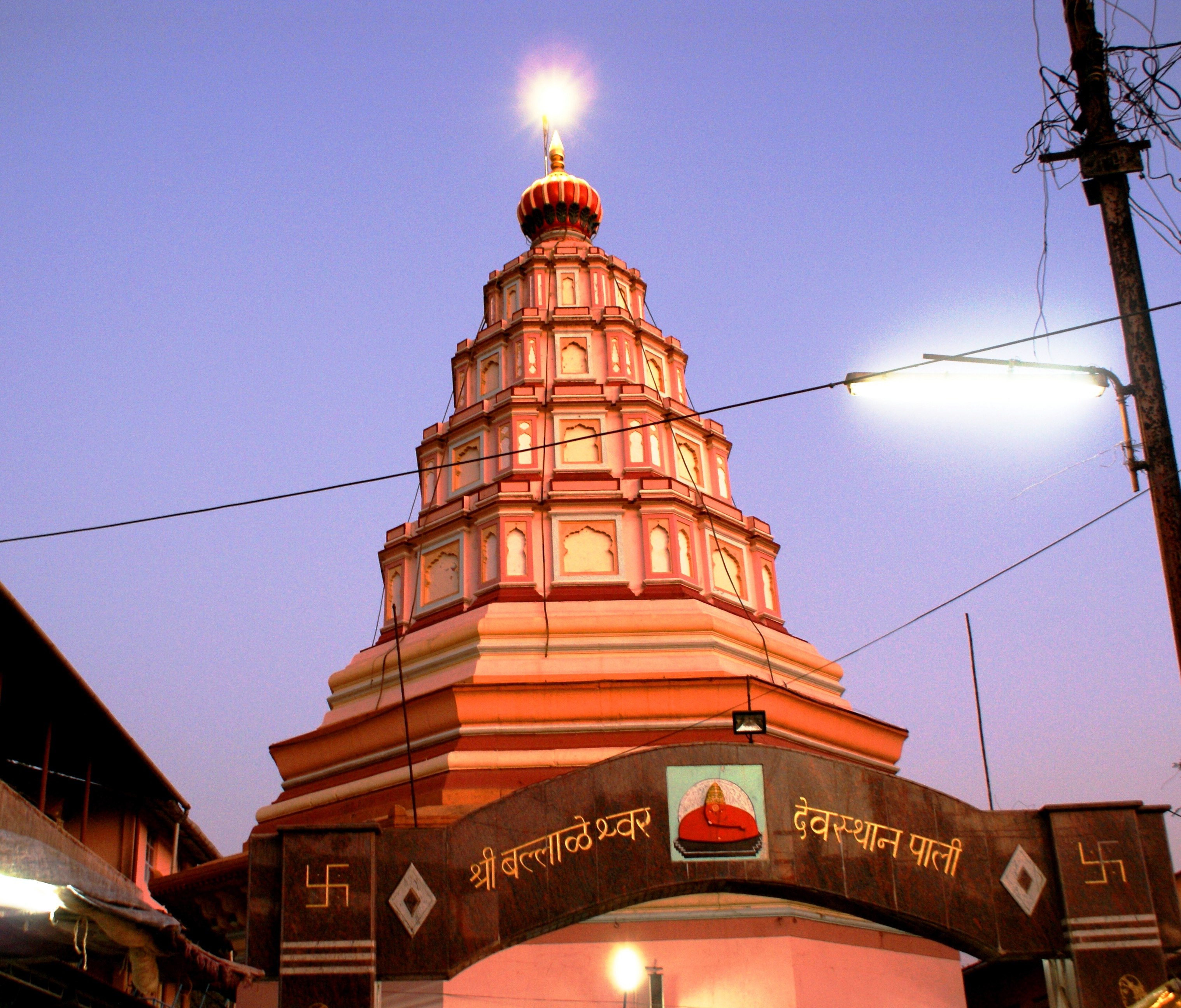 List of Ganesha temples - The complete information and