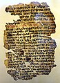 Parchment page of the Bible, part of the New Testament (Corinthians and Hebrews) in written in Old Nubian. 9th-10 century CE. From Qasr Ibrahim, Egypt. British Museum.jpg