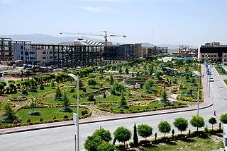 Pardis Technology Park Pardis Technology Park