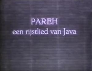Pareh - Image: Pareh Title card