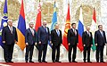 Participants in the CSTO Collective Security Council meeting.jpg