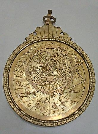 Brass - Brass  astrolabe