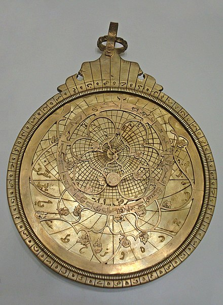 Brass astrolabe Persian astrolabe.jpg