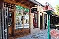 Pet shop at Çarshia, Gjakove.jpg