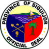 Official seal of سیکیخور