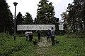 Photo-tour Novi Grad - Participants 08.jpg