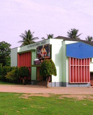 Periyapatna - Picture House at Periyapatna