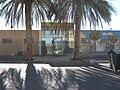 PikiWiki Israel 10898 Geography of Israel.jpg