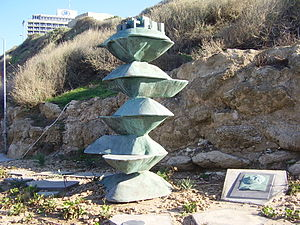 Haim Arlosoroff - The Arlosoroff memorial, at the location of his murder, on Tel Aviv Promenade.