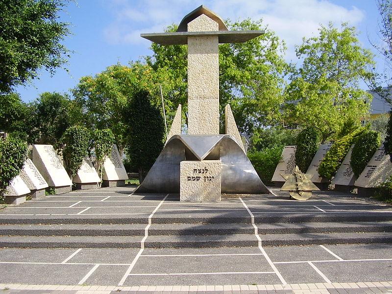אנדרטה לנופלים במערכות ישראל בקריית ים
