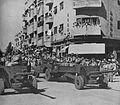 PikiWiki Israel 46663 Military Parade.jpg