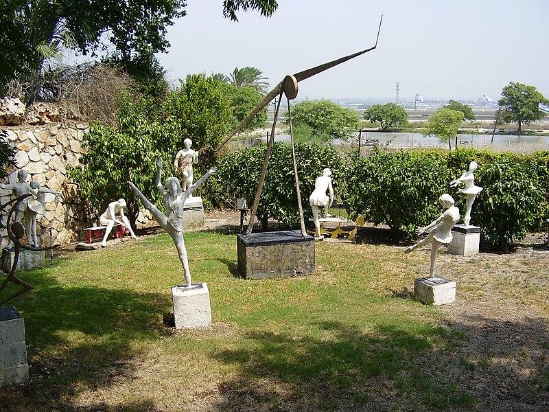 גן הפסלים במושבה יוקנעם