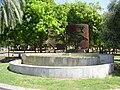 PikiWiki Israel 9461 amir meir memorial in raanana.jpg
