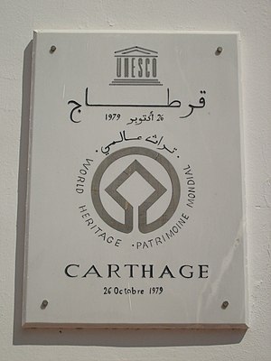 Cultural heritage - Plaque stating the designation of Carthage as a World Heritage Site.