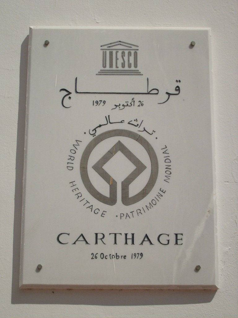 Plaque Carthage Unesco