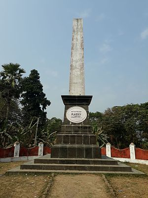 Palashi - Plassey Monument in the battlefield.