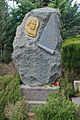 Polikur cemetery grave of Rudansky.jpg