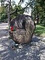 Pomnik Broń Polski Podziemnej2.jpg
