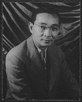 Portrait of Lin Yutang LCCN2004663768