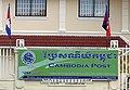 Post of Cambodia.jpg