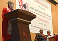Pranab Mukherjee addressing at the Third Convocation of Indian Institute of Science Education & Research, in Pune on June 15, 2014. The Union Minister for Human Resource Development, Smt. Smriti Zubin Irani is also seen.jpg