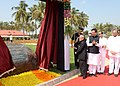 Pranab Mukherjee inaugurated the New Building & Exhibition at Krishi Vigyan Kendra, at Malegaon, in Maharashtra. The Union Minister for Agriculture and Food Processing Industries.jpg