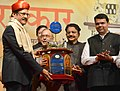 Pranab Mukherjee presented the Punyabhushan Awards, at a function, in Pune, Maharashtra. The Governor of Maharashtra, Shri C. Vidyasagar Rao and the Chief Minister of Maharashtra, Shri Devendra Fadnavis are also seen.jpg