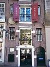 prinsengracht 438 door