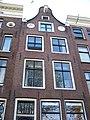 Prinsengracht 484 top.JPG