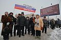 Pro-Putin rally 4 February 2012 Faerberg.jpg