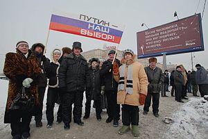 Pro-Putin rally 4 February 2012 Faerberg.jpg