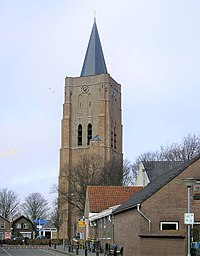 Protestantse Kerk Oostkapelle1.JPG