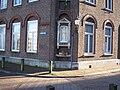 Putbeeld Pastoorswal Roermond.jpg