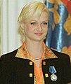 PutinKhorkina.jpg