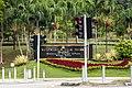 Putrajaya Malaysia Ministry-of-Foreign-Affairs-07.jpg