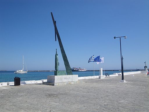 Pythagoras Monument, Pythagoreion, Samos, Greece 02