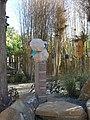 Quark Park, Paul Robeson Place, Princeton, NJ October 8, 2006 - panoramio - Gary Miotla (5).jpg